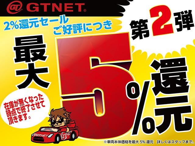 190902_GTNET西宮_A4_40_表_スポーツカー専門店